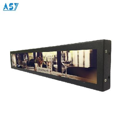 12V Car Ultrawide TouchScreen Monitor for SUV