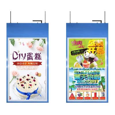 indoor application double sided advertising display