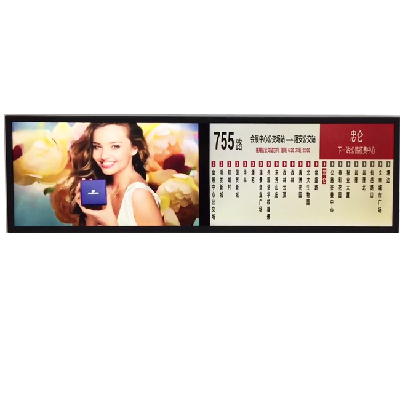 Cheap split screen 35 inch ultra-wide lcd display for bus