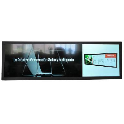 Chinese stretched screen windows 7 bar type lcd