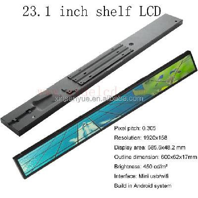 Shelf lcd second monitor is stretched