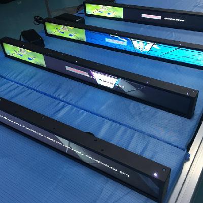 Full-HD Color Ultra-wide LCD Shelf Edge Display