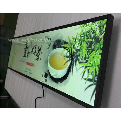 LCD Screen 49.5inch Ultra Stretched Bar Advertising Monitor Display