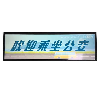 Unique Quality Ultra Wide Stretch LCD Display Monitor
