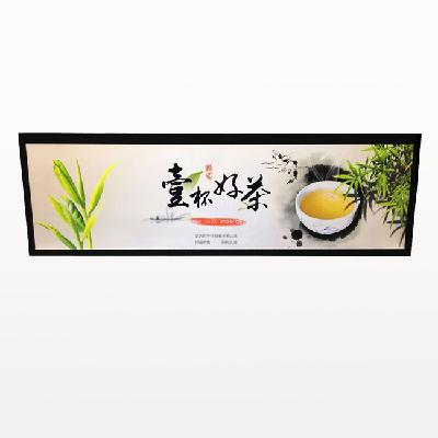 Wide LCD Screen 49.5 inch Stretched Bar Advertising Display