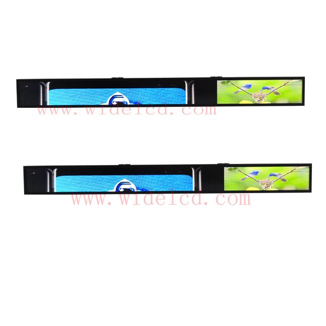 Shelf strip digital lcd bar lcd display supplier