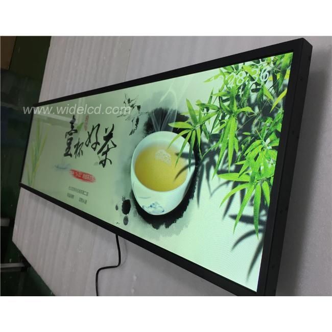 Advertising LCD Screen Display 49.5 inch Passenger Information Monitor