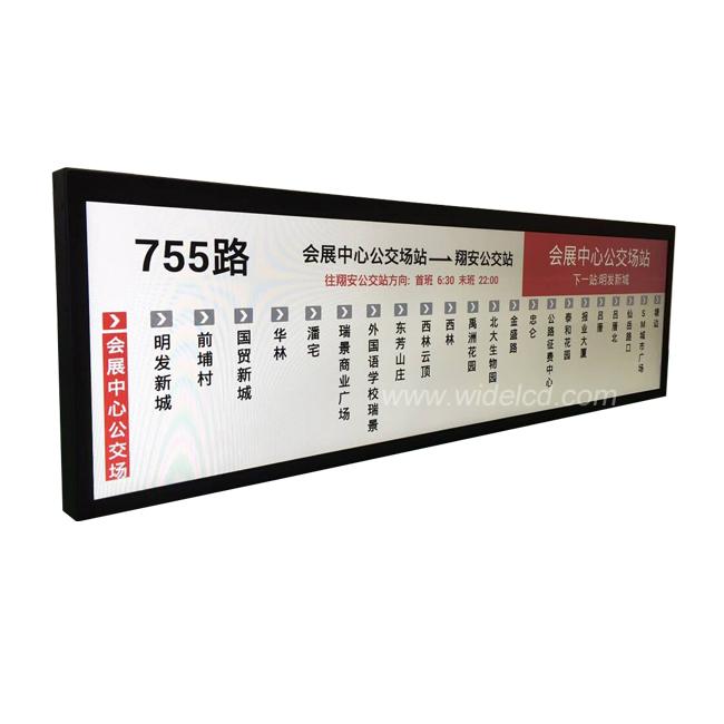 Bus Transportation Digital Display High Brightness LCD Advertising Screen