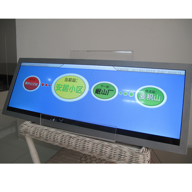 Multi-Size Native Stretch LCD Display Supplier from China