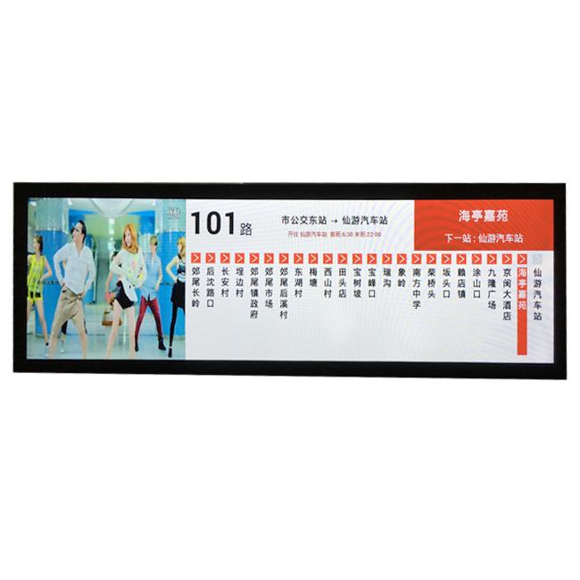 Bus advertising screen 28 Inch.jpg