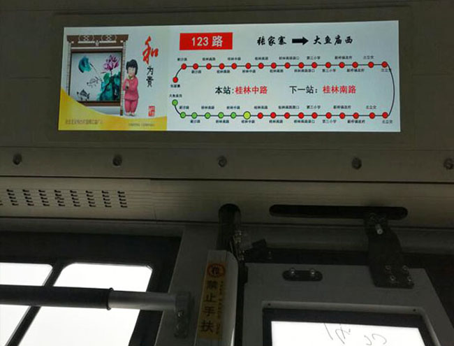 Wholesale new ultra Wide stretched Bar LCD Transparent LED display.jpg