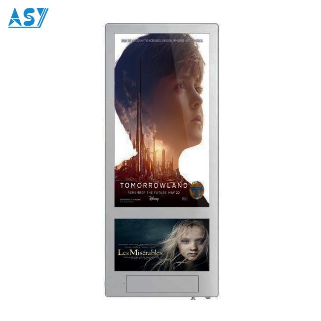 elevator lcd display.jpg