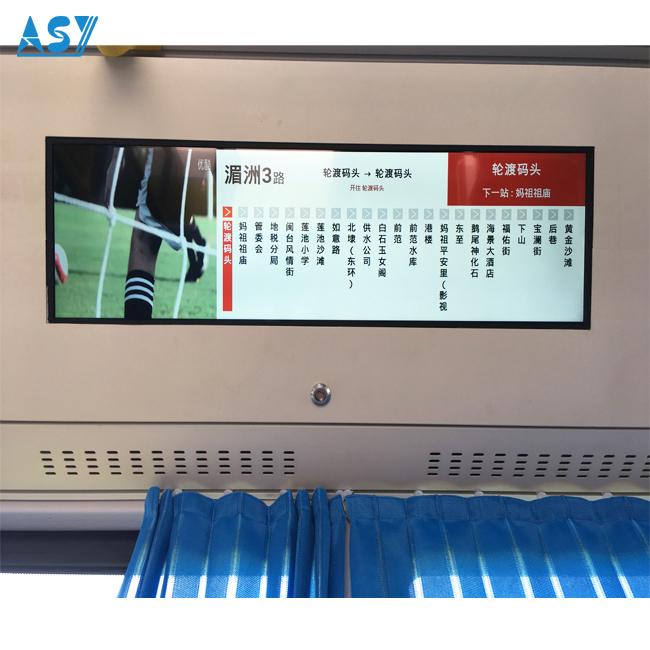 train information display system tft screen.jpg