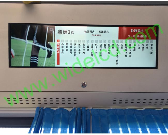 bus advertising screen lcd.jpg