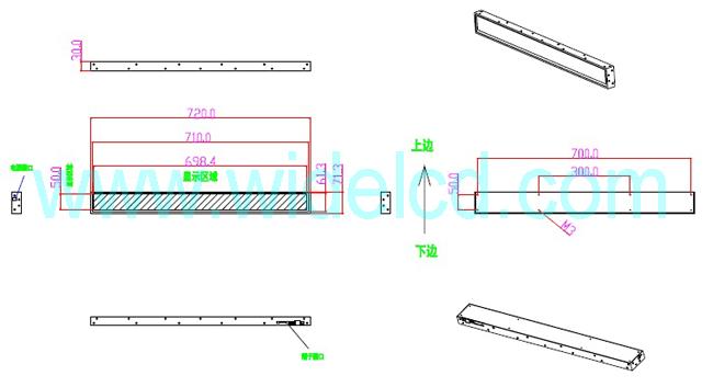 27.6 inch shelf edge lcd.jpg