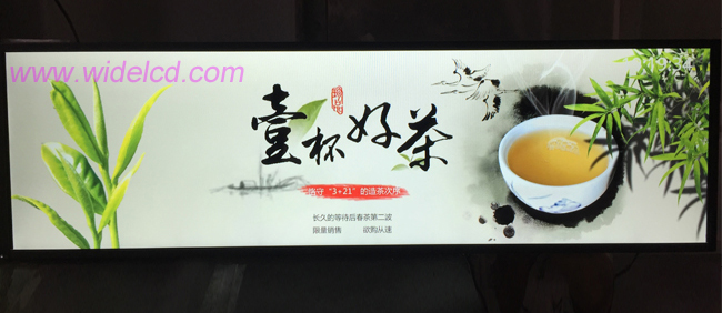 49.5 inch stretched lcd display.jpg