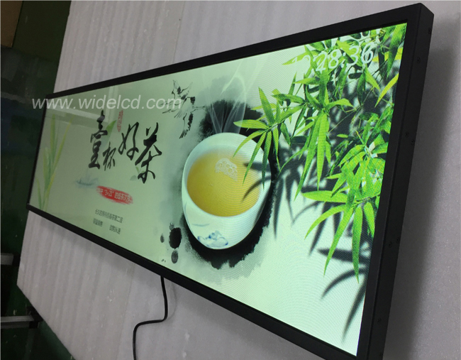 49.5 inch wide lcd display.jpg