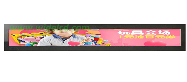 27.6 inch retail shelf lcd display.jpg