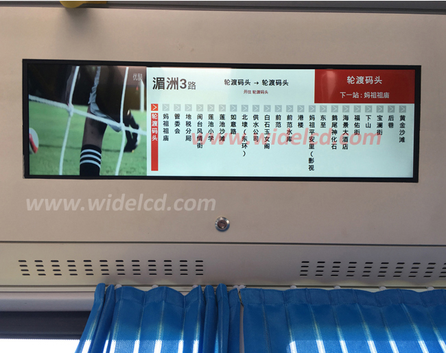 wide lcd mounting on the bus.jpg