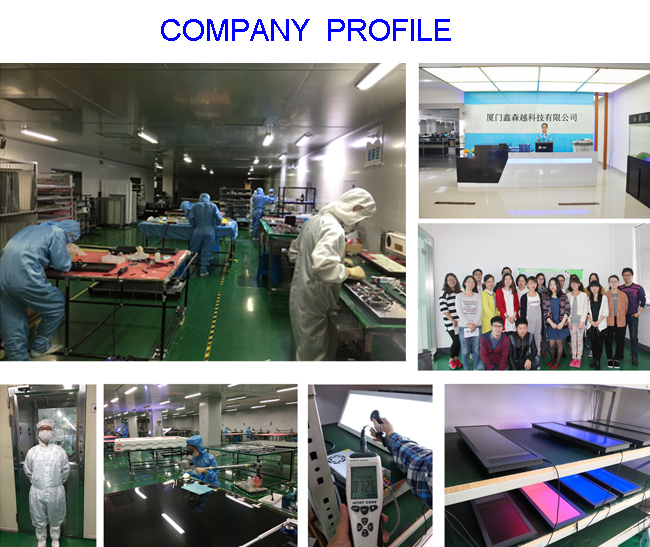 wide screen manufacturer.jpg
