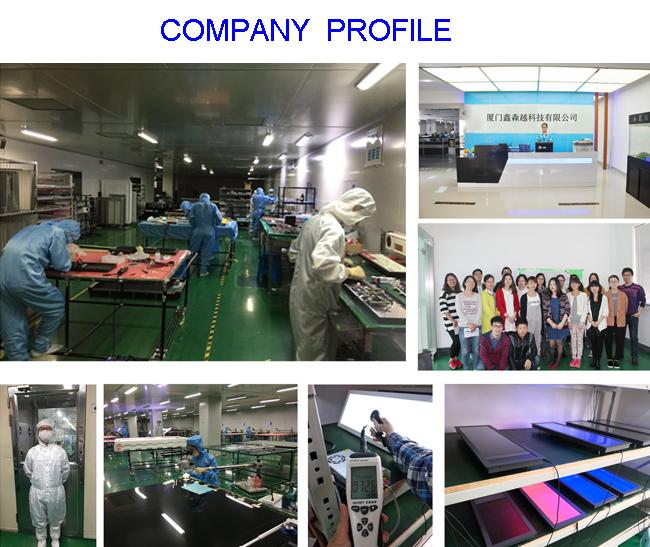 wide screen manufacturer.jpg